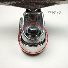 画像3: Carver C7 トラックベアリングパーツ ニードルベアリング(大)単品 (3)