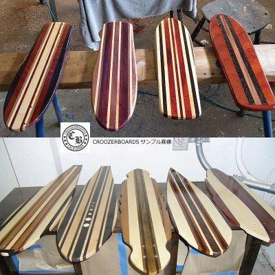 画像3: 27インチCB無垢材組木ミニクルーザー・スケートボードデッキ(ハンドメイド・アメリカ製)D