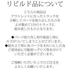 画像5: リビルド品 Carver(カーバー)C7ワイドハンガー・フロントトラック【Shinny】 (5)