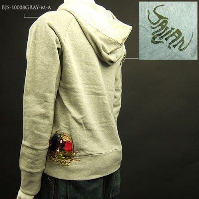画像2: Jalian Pull-Over Hooded Swet (Heather) MサイズA