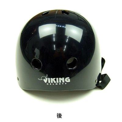画像3: Viking社製 子ども用スケートボード・ヘルメット