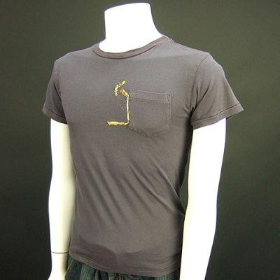 画像3: Jalian T-shirts SUMI MサイズA