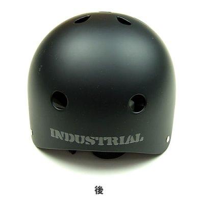 画像3: Industrial社製スケートボード用ヘルメット